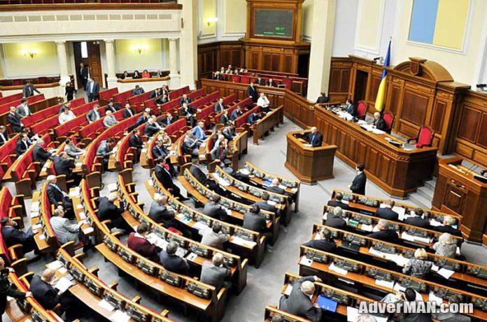 Верховна Рада України. Ukraine. AdverMAN