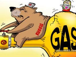 Росія та газ. Новини України сьогодні. AdverMAN