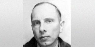 Степан Бандера, Bandera. AdverMAN