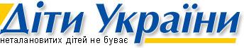 Діти України
