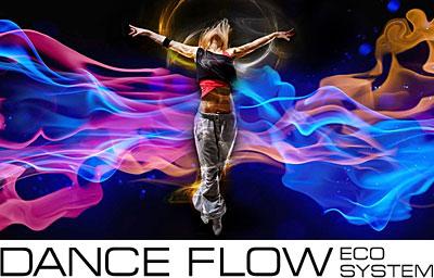 Екосистема Dance Flow