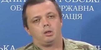 жулик Константин Гришин (Семен Семенченко)