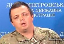 Грішин (Семенченко). Новини України сьогодні. AdverMAN