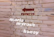 Honey (Night Thoughts) - Maria Myrosh