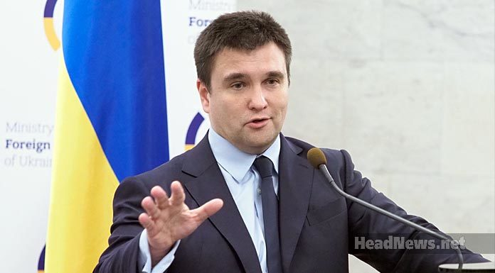 Павло Клімкін. Новини України сьогодні. AdverMAN
