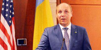 Андрій Парубій. Новини України сьогодні. AdverMAN