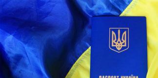 український паспорт passport Ukraine AdverMAN