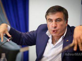 Саакашвілі. Новини України сьогодні. AdverMAN