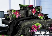 Постельное белье. Постільна білизна. Текстиль для дома. Доставка. store.adverman.com