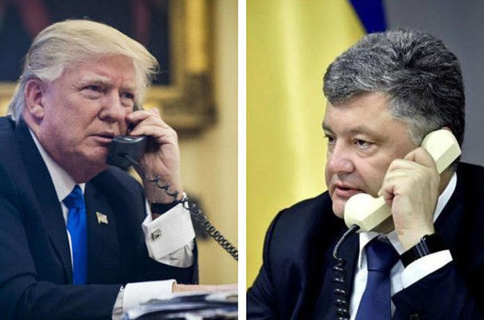 Трамп і Порошенко. AdverMAN
