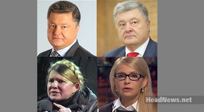 Тимошенко и Порошенко. Новини України сьогодні. AdverMAN