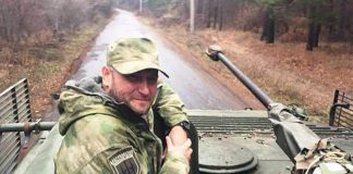 Ярош Yarosh. AdverMAN