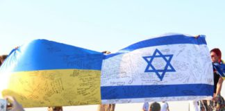 Україна і Ізраїль. AdverMAN