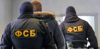 ФСБ РФ. Новини України сьогодні. AdverMAN
