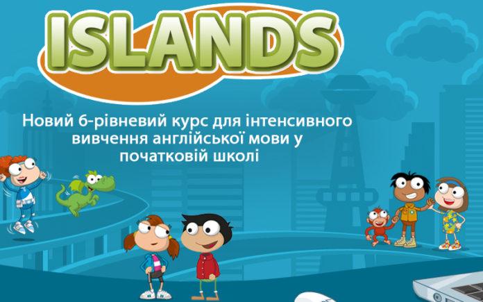 Islands Pearson