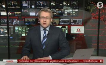 Гайдукевич. Новини про Гіві