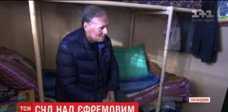 Єфремов. AdverMAN