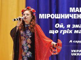 Марія Мірошниченко. AdverMAN