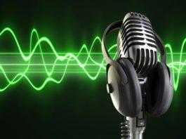 радіо, radio. AdverMAN
