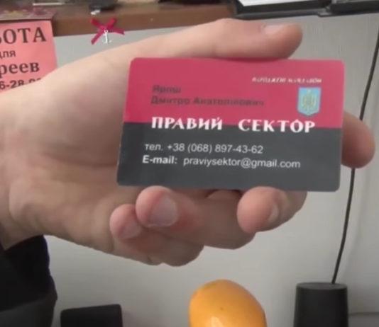 Російська провокація в Криму. AdverMAN