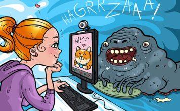 Безпека в інтернеті
