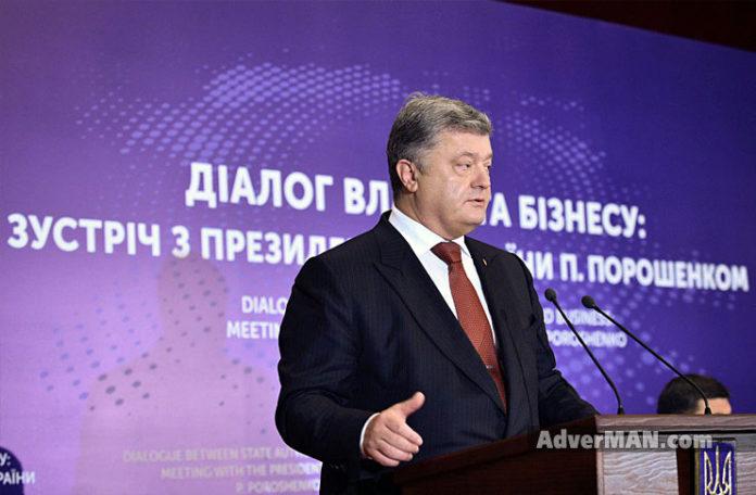 Порошенко і бізнес. Новини України сьогодні. AdverMAN