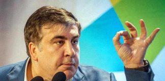 Саакашвили - барыга-на-популизме. Новини України сьогодні. AdverMAN