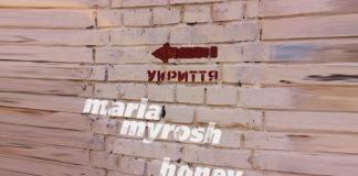 Honey (Night Thoughts) - Maria Myrosh