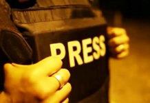 Журналітика на війні. AdverMAN