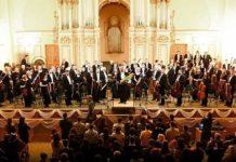 Львівська філармонія