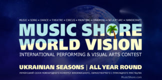 Music Shore World Vision Contest Україна