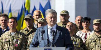 Порошенко у Дніпрі. Новини України сьогодні. AdverMAN