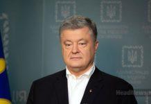 Порошенко. Новини України сьогодні. AdverMAN