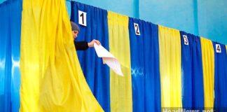 Вибори в Україні. Новини України сьогодні. AdverMAN
