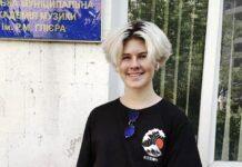 Нікіта Ачкасов вступив до Академії музики ім. Глієра