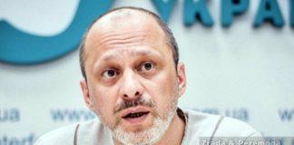 Аласанія. Новини України сьогодні. AdverMAN