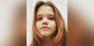 Єлизавета Штрікуль