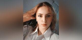 Ліна Андрієвська – Skyfall