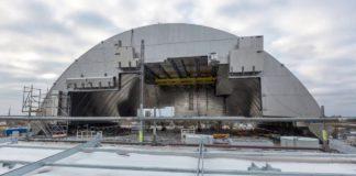 Чорнобиль, арка. AdverMAN