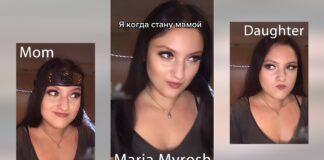 Maria Myrosh