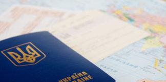 закордонний паспорт, Україна. AdverMAN