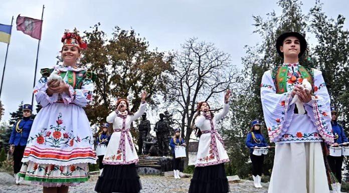 День Миру в Україні
