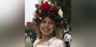 Вероніка Біліченко