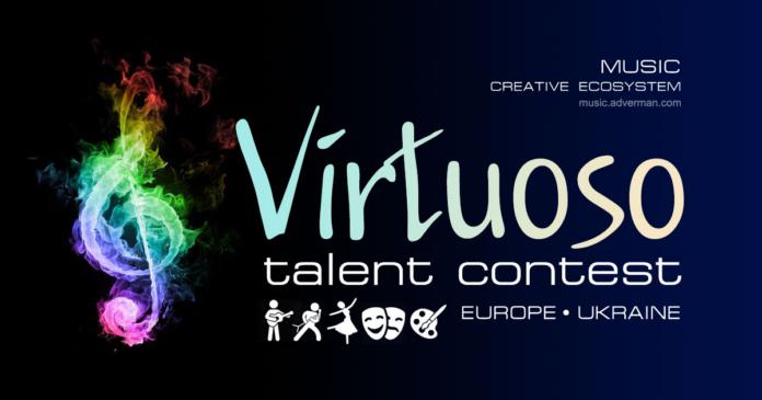 Конкурс Virtuoso: Європа, Україна